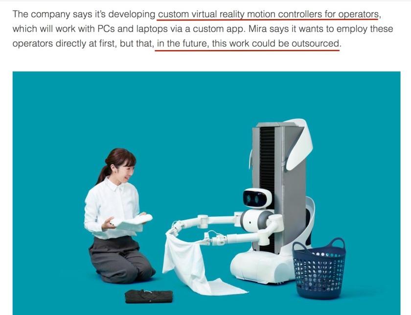 Robot Butler Remote