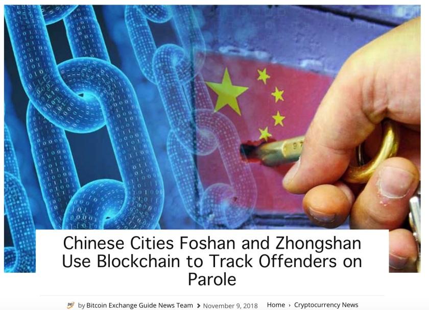 Blockchain Foshan
